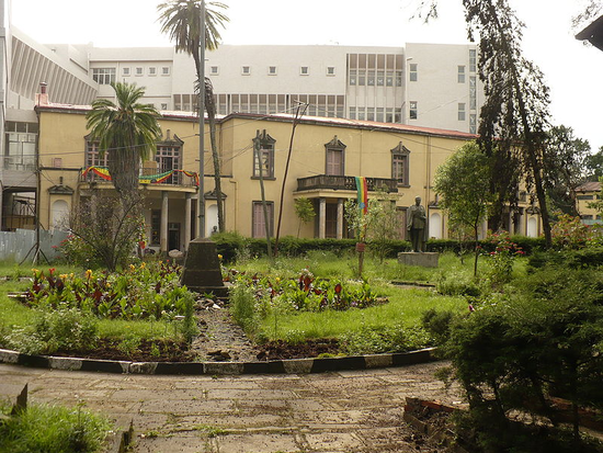 Size 550x415 800px national museum of ethiopia office facility