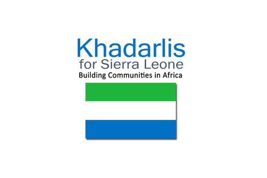 Size 550x415 khadarlis logo3