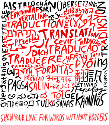 Size 550x415 translation small