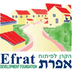 Efrat Development Foundation