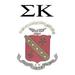Sigma Kappa PIKE Fireman's Challenge