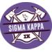 Sigma Kappa - FC 2015