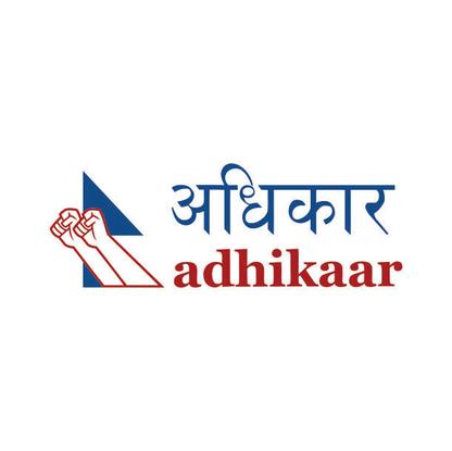 Size 550x415 adhikaar logo