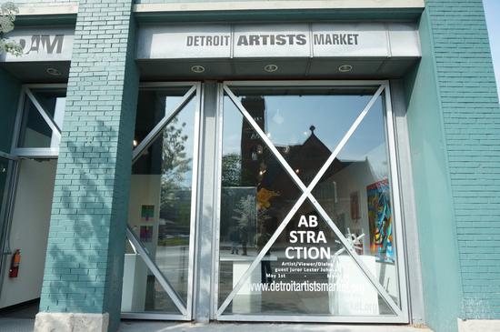 Size 550x415 gallery facade