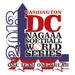 GSWS 2013- Washington DC