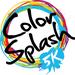HEAL 2014 SPLASH DOWN